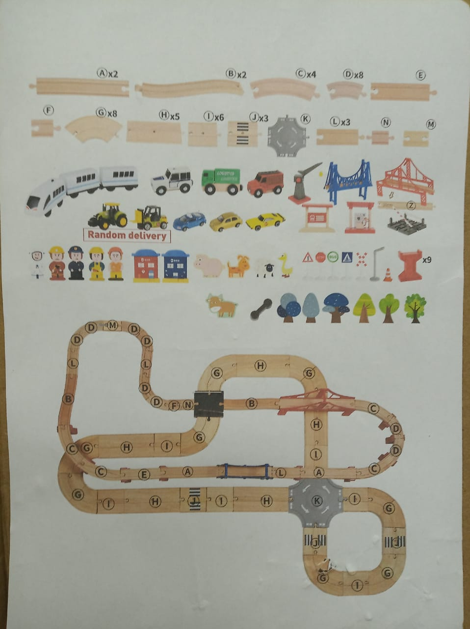 Деревянная железная дорога 122 детали