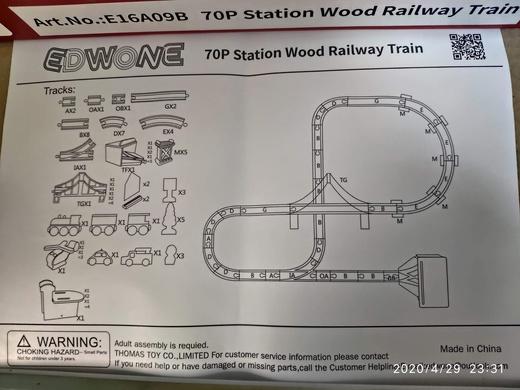 Деревянная железная дорога EDWONE E16A09B 70 деталей